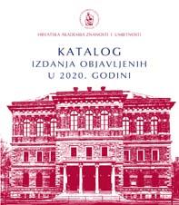 Katalog izdanja objavljenih u 2020. godini