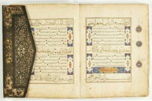 Kur'an, arapski jezik, 15. st (?)