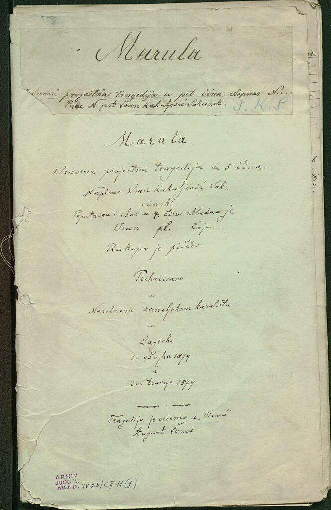Dokument iz osobnog fonda Ivana Kukuljevića Sakcinskog