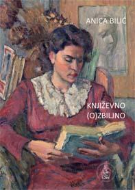 Književno (o)zbiljno : studije i članci